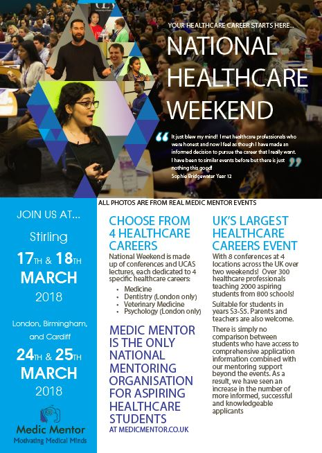 National Healthcare Weekend GUMB